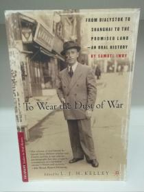 To Wear the Dust of War: From Bialystok to Shanghai to the Promised Land, an Oral History (犹太人研究)英文原版书
