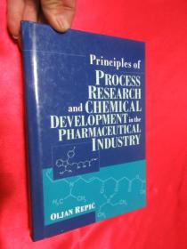 Principles Of Process Research And      (硬平装)   【详见图】