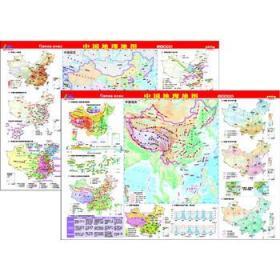 地理桌面速查速记:中国地理地图(人文地理篇+自然地理篇)