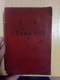 毛主席论革命和唯物史观