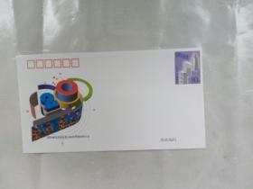 《国际建筑师协会第20届世界建筑大会》纪念邮资信封