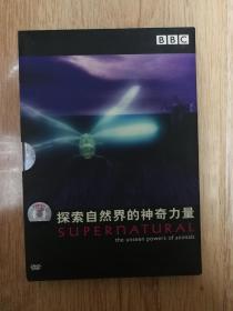 正版BBC探索自然的神奇力量 DVD