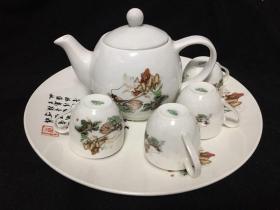 孙悟空三打白骨精 茶壶 茶杯 茶盘 一套六大件 文革瓷器  长圆形