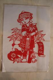 中国民间剪纸 哈尼族(已塑封) 4开1张