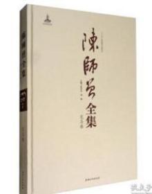 陈师曾全集(花鸟卷) 9E16e