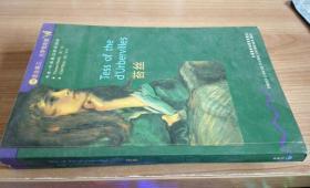苔丝 书虫·牛津英汉双语读物  6级 适合高三.大学低年级