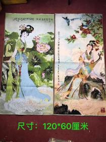九大美女丝织画像一套,细节如图,通走不单卖,品相如图