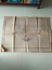张福河船闸设计图(90CM X 60CM)