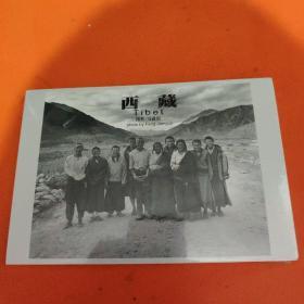 西藏 【明信片】【冯建国 摄影】