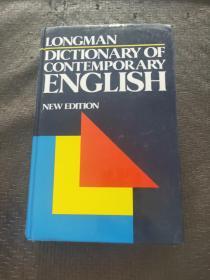 英国进口原装 LONGMAN DICTIONARY OF CONTEMPORARY ENGLISH 朗文当代英语辞典 正版 现货 当天发货 请看图