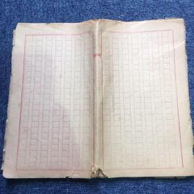 【铁牍精舍】【笔墨纸砚】清末民初木版红格稿纸58张,七品,29x25.4cm
