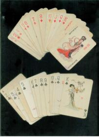 红楼梦扑克 (收藏用)