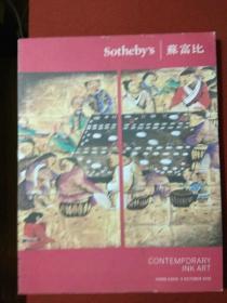 contemporary ink art(当代水墨)
