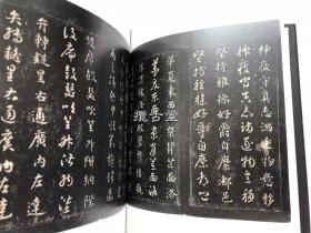 【补图F,勿拍】中国法帖全集 18册全 湖北美术出版社 2002年绝版书   仅剩一套