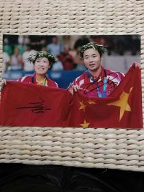 【超珍罕】中国 羽毛球 混双 2000 2004 蝉联 混双金牌 张军 高凌 签名 12寸照片