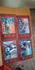 沙家浜故事丛书2-3-4-5