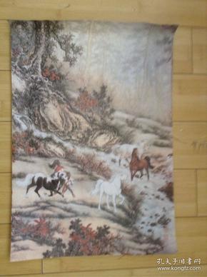 马、山石  彩色国画印刷品     货号21