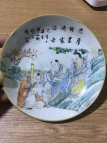 民國初期江西瓷業公司出品  手繪粉彩人物盤子一個·盤子直徑13.1cm,無磕碰,品好
