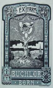 """德国艺术家""""Hans Eggimann """"早期套色藏书票—《树后读书人》"""