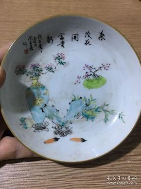 民國江西瓷業出品 手繪花卉盤子一個 直徑13.1cm,無磕碰,品好·