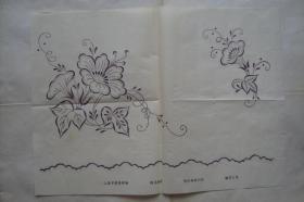 绣花纸样 上海市豫园商场  4开1张