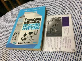 英文原版 the economic naturalist : why economics explains almost everything