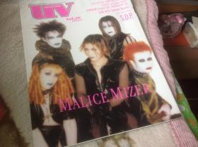 日本明星杂志 《UV》VOL.36 MALICE MIZER  ,Mana ,Gackt