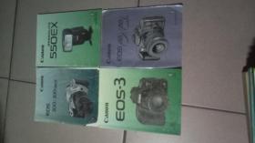 CanonEOS88/88QD佳能照相机说明书  17