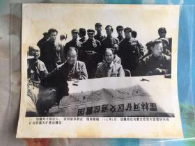 新华社老照片-胡耀邦同志在内蒙古哲里木盟霍林河煤矿视察