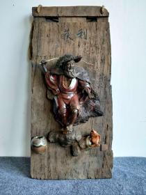 渔翁获利 紫砂材质,造型生动 唯美寓意得利吉祥,获利。财源滚滚之意。尺寸:90*42厘米宽