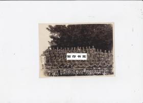 【陆军八零八四(8084)部队殿忠部全体官兵惜别留影】拍摄于凤山(民国41年(1952年))