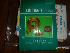 中国重庆工具厂产品目录