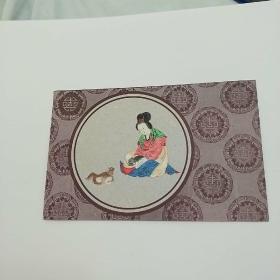贺年卡。作家张士奕送给一级著名导演姜树森的贺年卡。