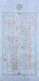 【保真】中国硬笔书法家协会会员、贵州省书协会员胡晓雨作品:《二十四诗品·雄浑》