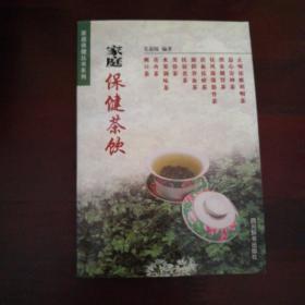 茶饮保健顾问