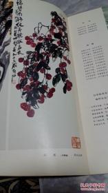 【中国书画5】