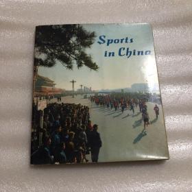 中国体育(1973年第一版)外文原版