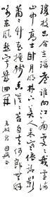 【保真】中书协会员、国展名家江国兴行书条幅:高启《咏梅九首》其一
