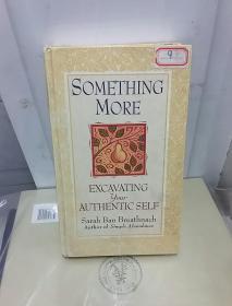 EXCAVATING AUTHETIC SELF