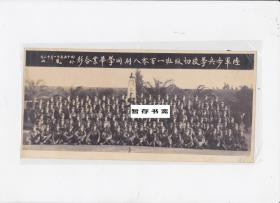 民国四十五年(1956年)【陆军步兵学校初级班一百零八期同学毕业合影】 原版照片一张 拍摄于凤山