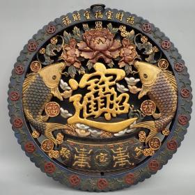 旧藏实木漆器《招财进宝》聚宝盆挂扁 尺寸如图,重1070克