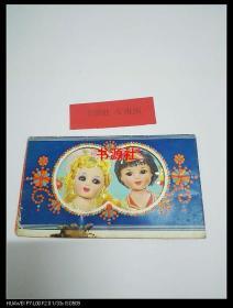 1980.82.83年历卡片3枚有盒套