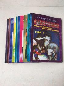电子游戏与电脑游戏 科学时代 (1-12)+三周年纪念号+跨越2000世纪珍藏版共计14册合售