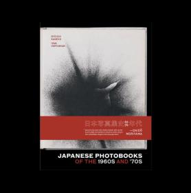 「預定」Japanese Photobooks of the 1960s And 70s 金子隆一 & Ivan Vartanian 良好品