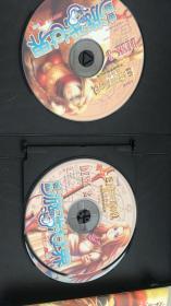 游戏光盘  超时空英雄传说--狂神降世 完整版【4CD+使用手册】