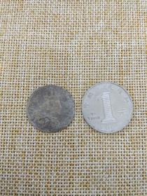 银币 硬币 1736 普鲁士 国王 腓特烈