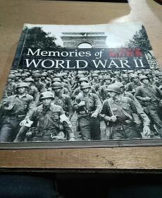 第二次世界大战图片经典