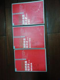 剑桥美国经济史(全三卷): 第一卷:殖民地时期、第二卷:漫长的19世纪、第三卷:20世纪