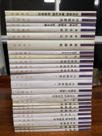 元明史料笔记(21部24本)