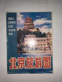 北京旅游图